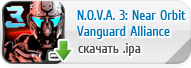 N.O.V.A. 3 - Near Orbit Vanguard Alliance для iPhone, iPod Touch и iPad скачать бесплатно