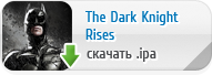 The Dark Knight Rises для iPhone, iPod Touch и iPad скачать бесплатно